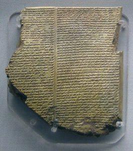 Gilgamesh tablet